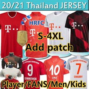 New 21 22 FC Bayern Munich Cuarto Camiseta de Fútbol ventilador Versión del reproductor 2020 2021 Sané Lewandowski Davies Muller Gnabry Hombres Niños Kit Camisetas de Fútbol