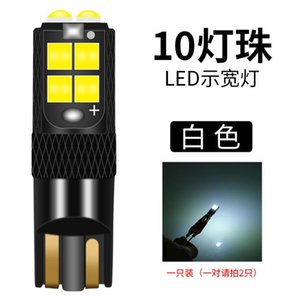 Car Bulbs T10 Led Light 10smd 3030 chip with Lens 10-36V Auto Lamp Colorful License Plate Instrument Side Marker Clearance Lights