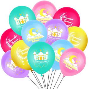 Ramadan Balloons 12inch Latex Eid Mubarak Balloons Kareem Ramadan Mubarak Muslim Islamic Festival Party DIY Decorations HWD4879