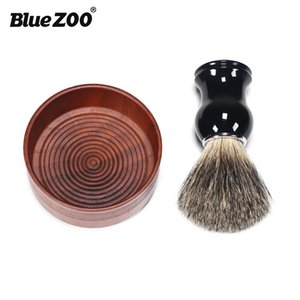 Shaving Soap Bowl For men Personal Care Appliance Accessories supplier