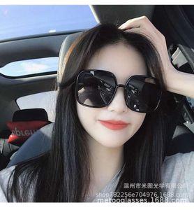 Sunglasses 2021 GM men's and women's box red Korean
