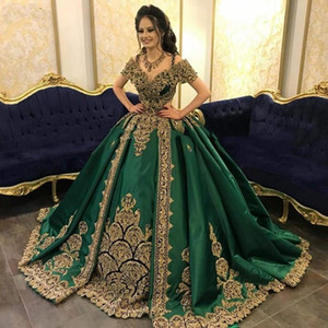 Dark Green Two Pieces Evening Formal Dresses Gold Applique Beaded Kaftan Caftan Arabic Dubai Abaya Prom Gown De Mariage