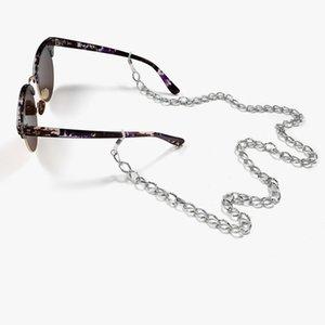 Korea Einfache Retro Goldfarbe Mode Brille Kette Chic Metall Gläser Kette Dicke Kette