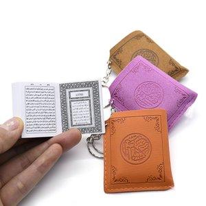 Коран Куран арабский горячий кожа маленький кулон религиозные украшения мини брелок кулон