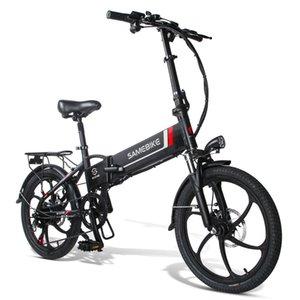 [США ЕС stock] Samebike 20LVXD30 Smart Folding Electric Moped Bike велосипед 350 Вт 20 дюймов шин 10ah батарея