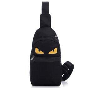 Little monster chest bag male 2021 new Korean style trendy men's shoulder messenger bag casual small backpack
