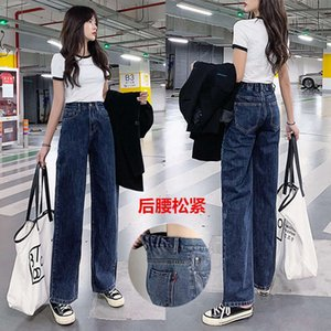2021 New Vintage Women's Jeans Spring Autumn Casual Denim Wide Leg Pants Full Length Oversize High Waist Jean Y7y8
