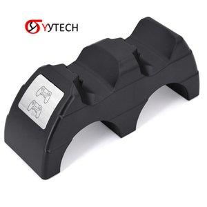 Syylech HP4SR-027 Контроллер База 3 в 1 Зарядная станция Стенд Док Зарядное устройство для PS4 / Slim / Pro Ручка Двойное сиденье