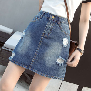 Net red denim women's 2021 spring and summer new waist thin show high fashion age reduction hole A-line short skirt
