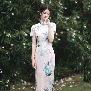 Ethnic Clothing H.RONG.X Summer Fashion Improved Cheongsam Dress Luxury Acetate Party Bodycon Sexy Chipao OldShanghai Chinese Elegant Qipao