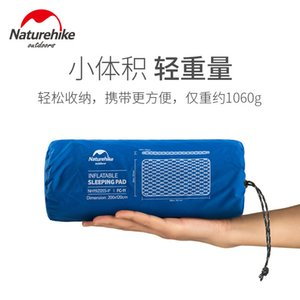 Naturehike Airbag Ultra-light Double Inflatable Pad Outdoor Air mattres Sleeping Pad Camping mat Thickening Moisture-proof Pad 210225