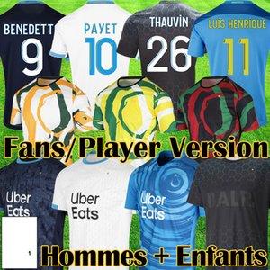 Maillot OM Olympique de Marseille BALR Fans Player Version Maillot de foot 2021 pied BENEDETTO PAYET 20 21 Hommes Enfants chemises