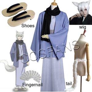 Anime Kamisama Hajimemashita Kamisama Kiss Tomoe Kimono Unisex adult Cosplay Costumes Kamisama Love Full Set uniform Wig shoes Y0903