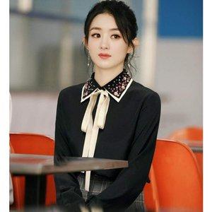 Women's Blouses & Shirts Zhao Liying Yang Mi Star With The Same Paragraph Silk Shirt Women OIMG Autumn And Winter Nail Diamond Contrast