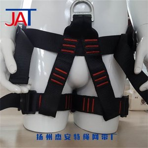 Half body waist protection outdoor mountaineering downhill rock climbing sitting safety belt