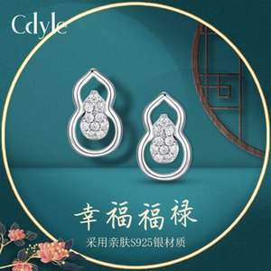 Stud Girl S925 Silver Fashion Simple Gourd Inlaid with Diamond Happy Frova Earrings