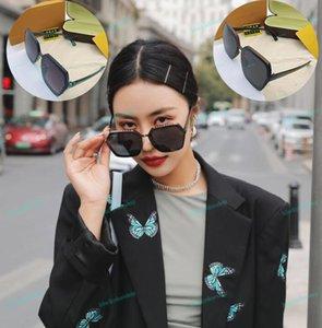 2021 Luxury Top Quality Alta Qualidade Frameless Marca Marca UV400 Designer AntireFlection Sun Óculos de Sol Quadro Quadrado Verão Óculos de sol