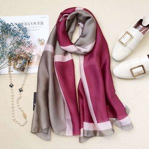 Spring and summer simulation scarf new silk satin geometric square beach towel sunscreen