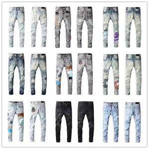2021 Fashion Skinny mens Jeans Straight slim elastic jean Men Casual Biker Male Stretch Denim Trouser Classic Pants jeans 686 size 28-40