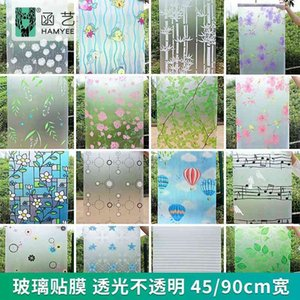 Office Partition Frosted Glass Film Toilet Window Self Adhesive Pattern Bathroom Sticker