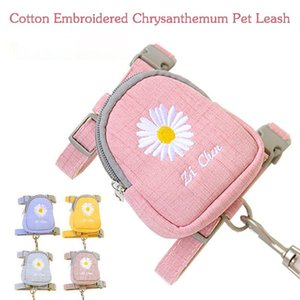 Korean Pet Leash Medium and Large Pets Cotton Daisy Racer Back Strap Dog Cat Embroidered Backpack Pet Supplies Bags Harness