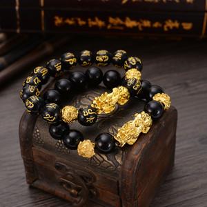 Feng Shui Obsidian Pietra perline Bracciale Bracciale Uomo Donne Unisex Braccialetto in oro nero Pixiu e buona fortuna Bracciale donna 178 U2