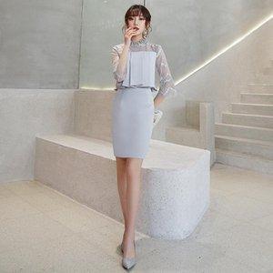 Vêtements ethniques bleu marine Sexy Stand Collier Robes droites élégantes Banquet à deux manches courtes Jupe courte Bureau Dame Formel Formel Tobe Vestidos