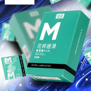 M 004 Double lubrication Sex Products lubrications for men and women 3 pack Rubber sleeve