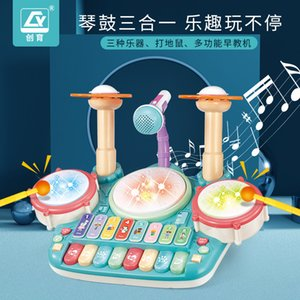Children's Set Microphone Jazz Drum Puzzle Percussion Combination Enlightenment Music Toy