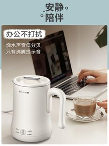 Electric Kettles Kettle Portable Travel Insulation Boiling Cup Small Mini Office Thermostatic