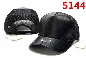 2021 고품질 패션 새로운 스타일 볼 모자 Gorras 디자인 야구 모자 캐스쿼트 선 Sunbank 모자 남성 여성 뼈 럭셔리 모자 무료 배송