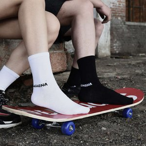 men's socks Xia Bo style ins super fire and sos, tide brand Street hip hop skateboard, medium cotton made in China