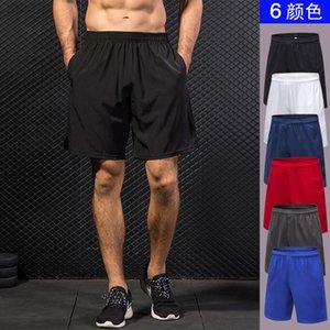 Sports sportifs de Yuerlian Homme Fitness Outdoor Fitness Points de basketball sec Pantalons 7064