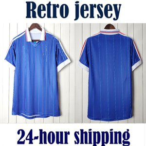 1982 France National team home soccer jerseys Maillot Foot Camiseta Fútbol