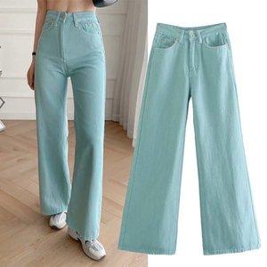 Women's Jeans Woman High Waist Wide Leg Denim Streetwear Vintage Fashion Straight Pants Mint