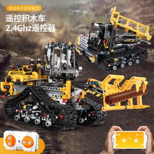 Engineering Vehicle Model Building Block, DIY Electric Remote Control Toy, Programmable, Voice Control, Kid' Birthday Christmas Gift
