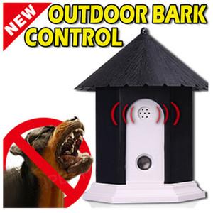 في الهواء الطلق بالموجات فوق الصوتية الحيوانات الأليفة النباح الجهاز النباح معدات الردع للحيوانات الكلب القط القيادة جهاز التدريب مع مربع التجزئة