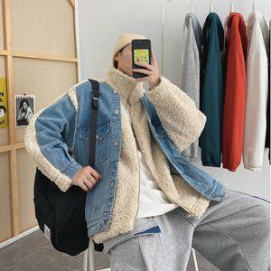 2021 New Men's Turtleneck Ff Denim Two-piece Jacket Keep Warm Cotton-padded Blue Parkas Loose Fashion Trench Yira