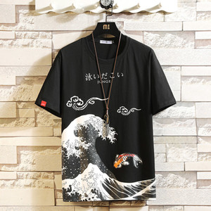 2021 New Hip-hop Anime Print Oversized Men Summer High Quality o Neck Casual T-shirt Japanese Loose Tees D3w3