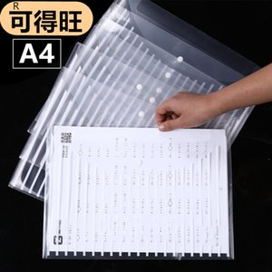 File Bag A4 Thickened 18c Button 14c Transparent Plastic Data Snap Pp File
