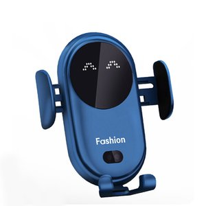 S11 Smiley Smart Infrared Sensor Car Wireless Charger Automatic Mobile Phone Holder Base Factory wholesale Fast delivery