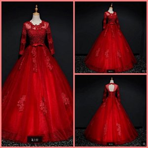 2021 Attractive red tulle ball gown prom dress long sleeve lace appliques with pearls princess party dress hollow back sweet 16 prom dress