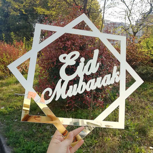 Custom Gold Mirror Eid Mubarak Sign, Personalized Ramadan Mubarak Sign, Happy Eid Hajj Mabrour Party Decoration Wall Hanger