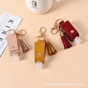 Tassel free hand lotion disinfectant PU leather case empty bottle key chain