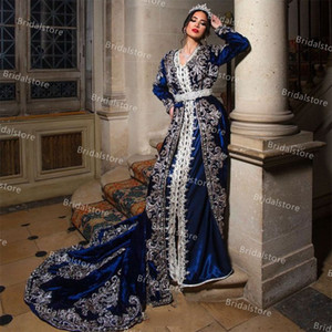 Vintage Royal Blue Kaftan Morrocan Evening Dresses With Appliques Crystal Long Sleeve Kosovo Dubai Abaya Muslim Prom Dress 2021 Party Gowns