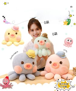 Soft and Cute Doll Plush toy Pillow Doll Machine Dolls Wedding Event Birthday gift