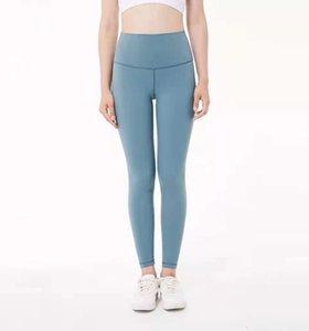 New popular yarn splicing women's Yoga Pants nude running fitness pants high elastic Leggings ladies Yoga Outfits Capri L-0192