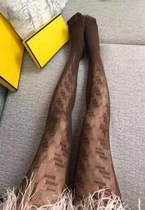 Calze a rete sexy collant collant calze retrò calze retrò slim brown bodystocking biancheria intima integrale lettera panty-tubo nero hosiery