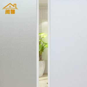 Pure Frosted Glass Paste Self-adhesive Thickening White Bathroom Office Door Transparent Opaque Window Sticker