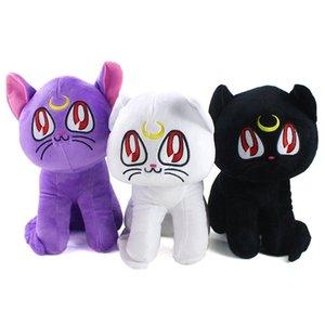 Japanese girl warrior purple white black cat Luna Cat cartoon Plush Doll